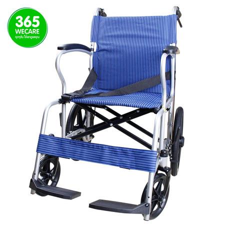 LOC รถเข็นอลูมิเนียมสีน้ำเงิน ล้อเล็ก HY9503