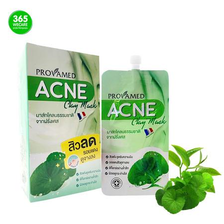 โปรวาเมด PROVAMED Acne Clay Mask 1 กล่อง มี6ซอง