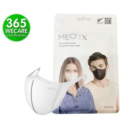 MEO x Mask Size L White 3 ชิ้น KN95 หน้ากากอนามัย 365wemall