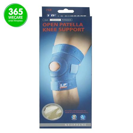 LP Knee Support(Open Patella) 758 1 กล่อง สีเนื้อ