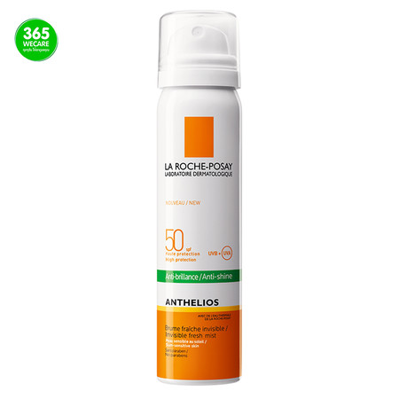 La Roche Anthelios XL SPF50