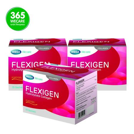 ซื้อ 2 แถม 1 MEGA Flexigen (Collagen Hydrolysate)