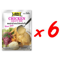 LOBO โลโบ ผงทำน้ำเกรวี่สำหรับเนื้อไก่ ขนาด 25 กรัม (แพ็ค 6 ซอง)