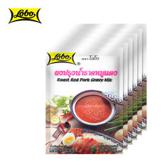 LOBO โลโบ ผงปรุงน้ำราดหมูแดง ขนาด 50 กรัม (แพ็ค 6 ซอง)