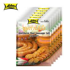 LOBO โลโบ ชุดทำไส้อั่ว ขนาด 60 กรัม (แพ็ค 6 ซอง)
