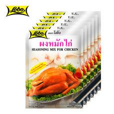 LOBO โลโบ ผงหมักไก่ ขนาด 100 กรัม (แพ็ค 6 ซอง)