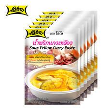 LOBO โลโบ น้ำพริกแกงเหลือง ขนาด 50 กรัม (แพ็ค 6 ซอง)