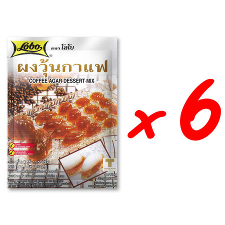 LOBO โลโบ ผงวุ้นกาแฟ ขนาด 115 กรัม (แพ็ค 6 ซอง)