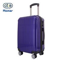 CBABAG กระเป๋าเดินทาง ขนาด 26 นิ้ว รุ่น Cosmo - Blue