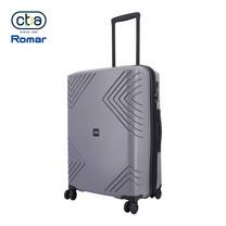 CBABAG กระเป๋าเดินทาง ขนาด 28 นิ้ว รุ่น ICoNic - Gray
