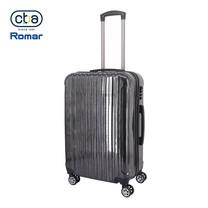 CBABAG กระเป๋าเดินทาง ขนาด 26 นิ้ว รุ่น Cosmo - Black