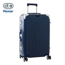 CBABAG กระเป๋าเดินทาง ขนาด 26 นิ้ว รุ่น Robust - Dark Blue