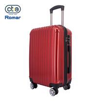 CBABAG กระเป๋าเดินทาง ขนาด 26 นิ้ว รุ่น Cosmo - Red