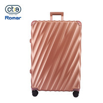 CBABAG กระเป๋าเดินทาง ขนาด 20 นิ้ว รุ่น Rain - Rose Gold
