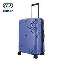 CBABAG กระเป๋าเดินทาง ขนาด 20 นิ้ว รุ่น ICoNic - Dark Blue