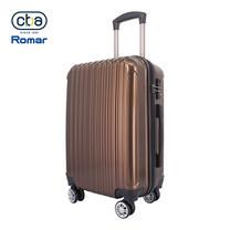 CBABAG กระเป๋าเดินทาง ขนาด 26 นิ้ว รุ่น Cosmo - Brown