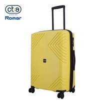 CBABAG กระเป๋าเดินทาง ขนาด 28 นิ้ว รุ่น ICoNic - Yellow