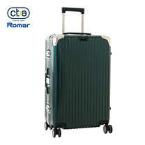 CBABAG กระเป๋าเดินทาง ขนาด 26 นิ้ว รุ่น Robust - Green