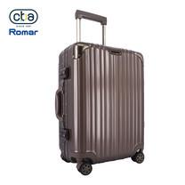 CBABAG กระเป๋าเดินทาง ขนาด 26 นิ้ว รุ่น Vivo - Gold