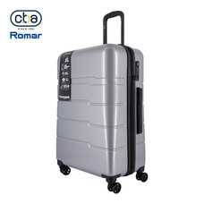 CBABAG กระเป๋าเดินทาง ขนาด 29 นิ้ว รุ่น Nano - Silver