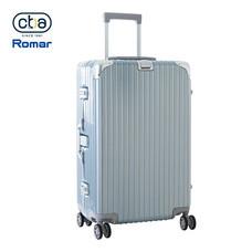 CBABAG กระเป๋าเดินทาง ขนาด 26 นิ้ว รุ่น Robust - Silver