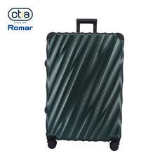 CBABAG กระเป๋าเดินทาง ขนาด 28 นิ้ว รุ่น Rain - Dark Green