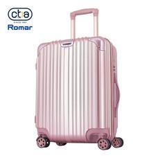 CBABAG กระเป๋าเดินทาง ขนาด 26 นิ้ว รุ่น The Way - Rose Gold