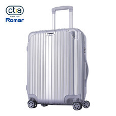 CBABAG กระเป๋าเดินทาง ขนาด 20 นิ้ว รุ่น The Way - Silver