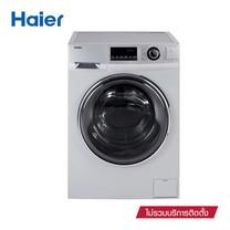 HAIERเครื่องซักผ้าฝาหน้า 8 กก. รุ่น HW80-BP10829