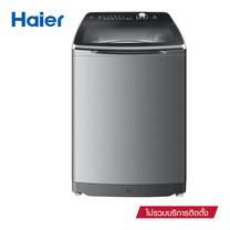 HAIER Vortex Flow เครื่องซักผ้าฝาบน ขนาด 25 กก. รุ่น HWM250-1701D