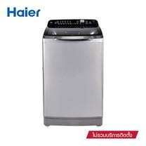 HAIERเครื่องซักผ้าฝาบน 12 กก. รุ่น HWM120-1701D