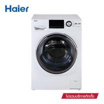 HAIERเครื่องซักผ้าฝาหน้า 8 กก. รุ่น HW80-BD12756
