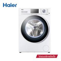 HAIERเครื่องซักผ้าฝาหน้า 10 กก. รุ่น HW100-B14876