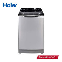 HAIERเครื่องซักผ้าฝาบน 13 กก. รุ่น HWM130-1701D