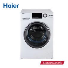 HAIERเครื่องซักผ้าฝาหน้า 10 กก. รุ่น HW100-BD14756