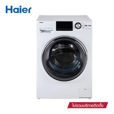 HAIERเครื่องซักผ้า/อบผ้าฝาหน้า 10/7 กก. รุ่น HWD100-BD14756