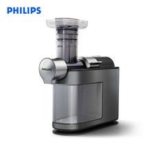 PHILIPS เครื่องคัดน้ำผลไม้ MicroMasticating รุ่น HR1947 (200 วัตต์)