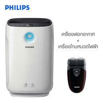 Philips เครื่องฟอกอากาศ AC2887 + Philips เครื่องโกนหนวดไฟฟ้า รุ่น PQ206
