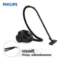Philips เครื่องดูดฝุ่นไร้ถุงเก็บ PowerCyclone 1,400 วัตต์ รุ่น FC8087 แถมฟรี Philips เครื่องหนีบผมตรง (HP8302) มูลค่า 790 บาท
