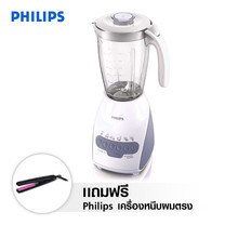 Philips เครื่องปั่นอเนกประสงค์ 600 วัตต์ (2 ลิตร) รุ่น HR2115 แถมฟรี Philips เครื่องหนีบผมตรง (HP8302) มูลค่า 790 บาท
