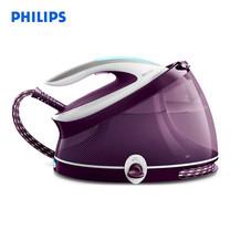 PHILIPS เตารีดแรงดันไอน้ำ (แยกหม้อต้ม) PerfectCare Aqua Pro รุ่น GC9315