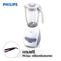 Philips เครื่องปั่นน้ำผลไม้ 600 วัตต์ (2 ลิตร) รุ่น HR2118 แถมฟรี Philips เครื่องหนีบผมตรง (HP8302) มูลค่า 790 บาท