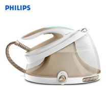 PHILIPS เตารีดแรงดันไอน้ำ (แยกหม้อต้ม) PerfectCare Aqua Pro รุ่น GC9410