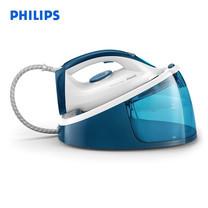PHILIPS เตารีดแรงดันไอน้ำ (แยกหม้อต้ม) FastCare Compact รุ่น GC6733