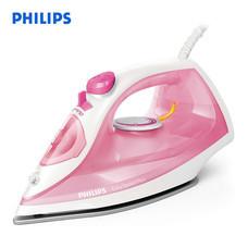 PHILIPS เตารีดไอน้ำ EasySpeed Plus รุ่น GC2142 (2000 วัตต์)