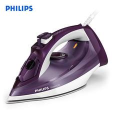 PHILIPS เตารีดไอน้ำ PowerLife รุ่น GC2995 (2300 วัตต์)