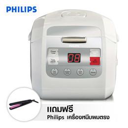 Philips หม้อหุงข้าวดิจิตอล (1 ลิตร) รุ่น HD3030 แถมฟรี Philips เครื่องหนีบผมตรง (HP8302) มูลค่า 790 บาท