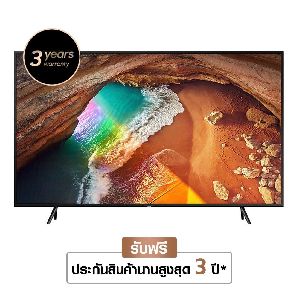04-samsung-4k-smart-qled-tv-qa75q60rakxx