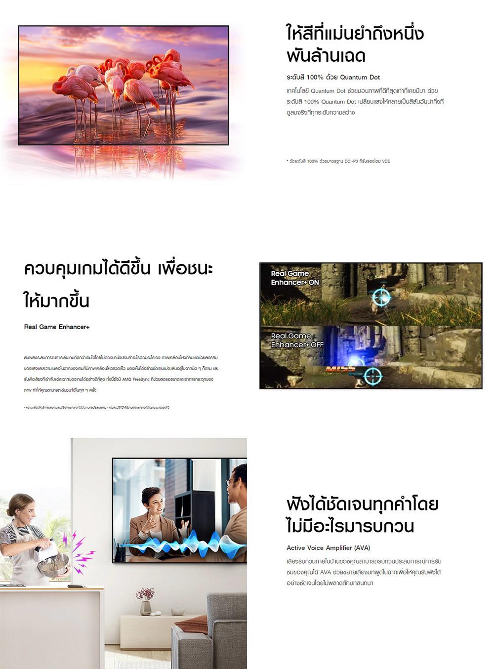 content-image_5.jpg