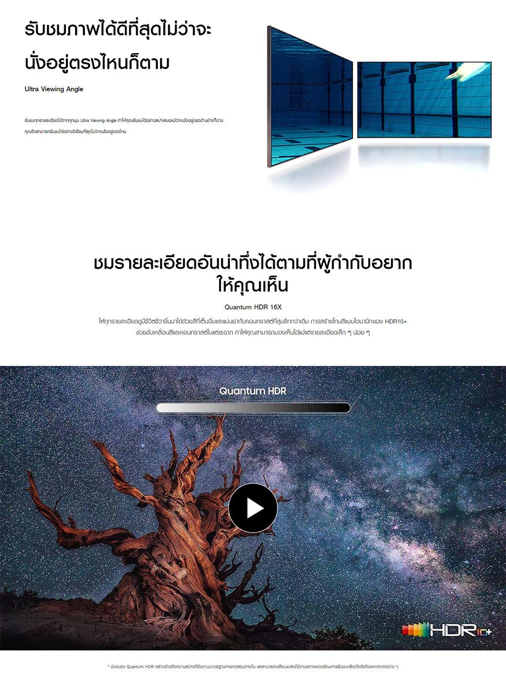 content-image_4.jpg
